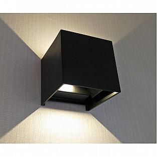 Архитектурная подсветка Куб 08585,19(3000K)