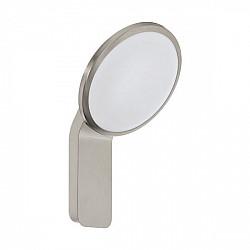 Настенный светильник уличный Cicerone 98127
