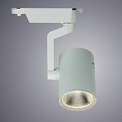 Трековый светильник Traccia A2331PL-1WH