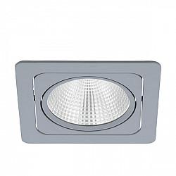 Точечный светильник Vascello G 61663