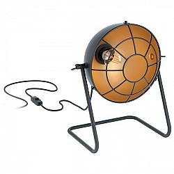 Интерьерная настольная лампа Treburley 43185