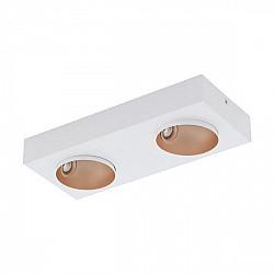 Точечный светильник Ronzano 39374
