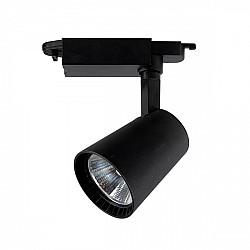 Трековый светильник Треки 6484-2,19