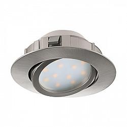 Точечный светильник Pineda 95856