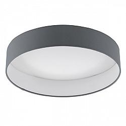 Потолочный светильник Palomaro 1 96538