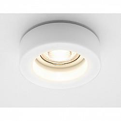 Точечный светильник 6110 D6110 MILK
