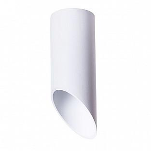 Точечный светильник Pilon A1615PL-1WH