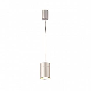 Подвесной светильник Aruba 5624