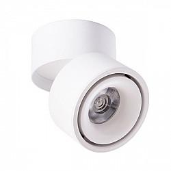 Точечный светильник Arcturus A7715PL-1WH