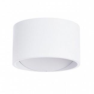 Настенный светильник Cerchio A1417AP-1WH