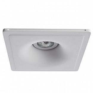 Точечный светильник Invisible A9410PL-1WH