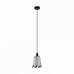 Подвесной светильник Karhold 43097