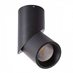 Точечный светильник Orione A7717PL-1BK