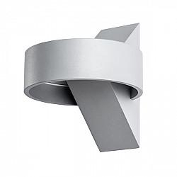 Настенный светильник Anello A1705AP-1GY