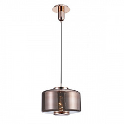 Подвесной светильник Jarras 6190