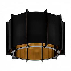 Потолочный светильник Pineta 98339