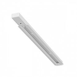 Шинопровод Track Accessories A550133