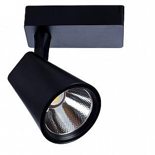 Трековый светильник Amico A1821PL-1BK