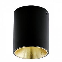 Потолочный светильник Polasso 94502