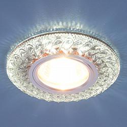 Встраиваемый потолочный светильник со светодиодной подсветкой 2180 MR16 SB дымчатый