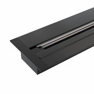 Встраиваемый однофазный шинопровод 1 метр черный (с вводом питания и заглушкой) TRLM-1-100-BK