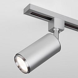 Светильник трековый /Svit GU10 хром матовый (MRL 1013) однофазный MRL 1013
