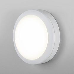 LTB51 4200К белый пылевлагозащищенный светодиодный светильник LTB51