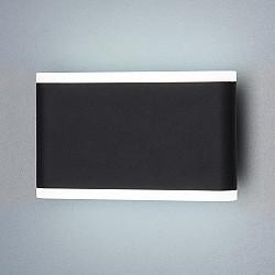 COVER чёрный уличный настенный светодиодный светильник 1505 TECHNO LED