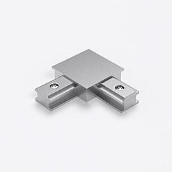 Коннектор угловой для однофазного встраиваемого шинопровода (серебристый) TRCM-1-1-L-CH