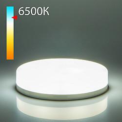 Светодиодная лампа GX53 8W 6500K GX53 BLGX5304