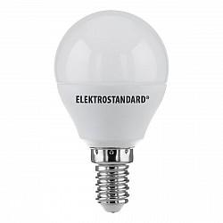 Светодиодная лампа Mini Classic LED 7W 6500K E14 матовое стекло