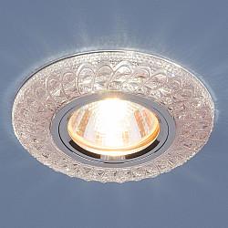 Встраиваемый потолочный светильник со светодиодной подсветкой 2180 MR16 PK розовый