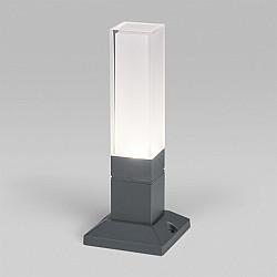 Уличный ландшафтный светодиодный светильник Серый IP54 1536 TECHNO LED