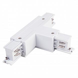 Коннектор Т-образный для трехфазного шинопровода правый белый TRC-1-3-TR-WH