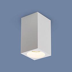 Накладной потолочный светильник 1085 GU10 WH белый матовый