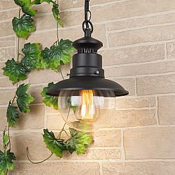 Talli H черный уличный подвесной светильник GL 3002H