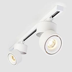 Трековый светодиодный светильник для однофазного шинопровода Klips Белый 15W 4200K LTB21