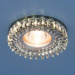Встраиваемый точечный светильник с LED подсветкой 2216 MR16 SBK дымчатый