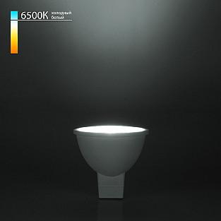 Светодиодная лампа направленного света JCDR 7W 6500K G5.3 BLG5315