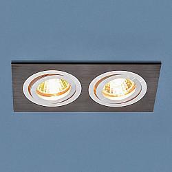 Точечный светильник 1051/2 BK черный