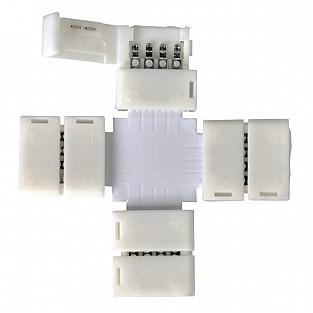X-образный коннектор для светодиодной ленты RGB LED 3X