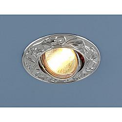 Точечный светильник 711 MR16 CH хром