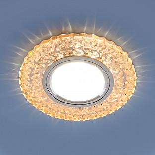 Встраиваемый точечный светильник с LED подсветкой 2223 MR16 GC тонированный