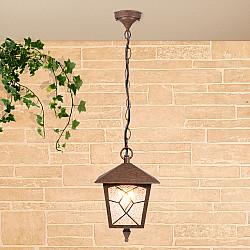 Lyra H брауни уличный подвесной светильник GL 1012H
