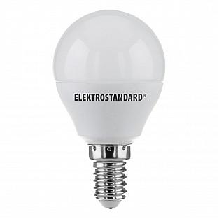 Светодиодная лампа Mini Classic LED 7W 3300K E14 матовое стекло