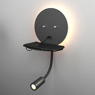 Lungo LED чёрный Настенный светильник MRL LED 1017