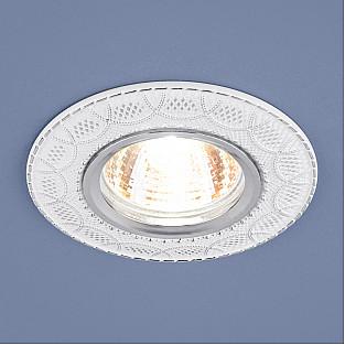 Встраиваемый светильник 7010 MR16 WH/SL белый/серебро