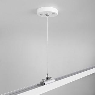 Набор для подвеса белый (2 м.) TRF-1-200-WH