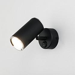 Rutero GU10 SW черный Настенный светодиодный светильник MRL 1003