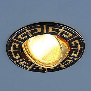 Точечный светильник для подвесных, натяжных и реечных потолков 120090 MR16 GU/GD черный/золото